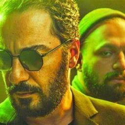 سریال جدید ایرانی