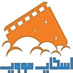 رسانه اسکای مووی فارسی