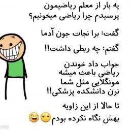کانال انواع فیلم و سریال ایرانی