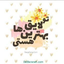 🌺 انرژی مثبت 🌺