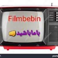 Filmbebin