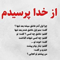 Mohammad_43_53
