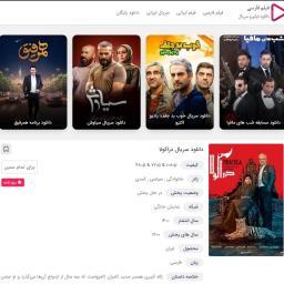 فیلم فارسی