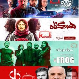 دانلود سریال های ایرانی