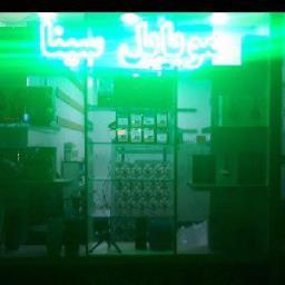 کلیپ کده mobi7