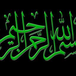 قرآن و معارف